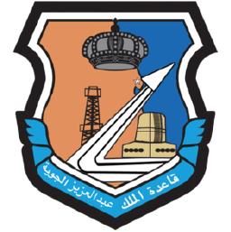 قاعدة الملك عبد العزيز الجوية