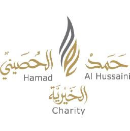 مؤسسة الحصيني الخيرية