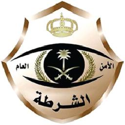 شرطة المنطقة الشرقية