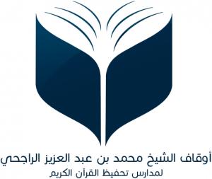 شعار أوقاف محمد الراجحي
